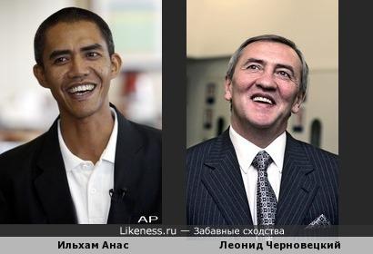 Ильхам Анас похож на Леонид Черновецкий