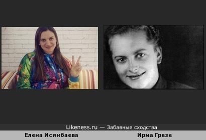 Елена Исинбаева напоминает Ирму Грезе