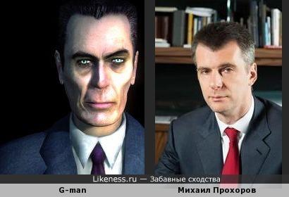 G-man и Михаил Прохоров