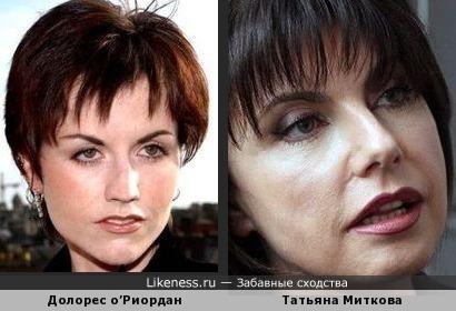 Долорес о'Риордан и Татьяна Миткова