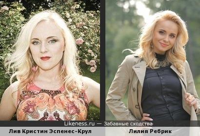 Лив Кристин Эспенес-Крул и Лилия Ребрик