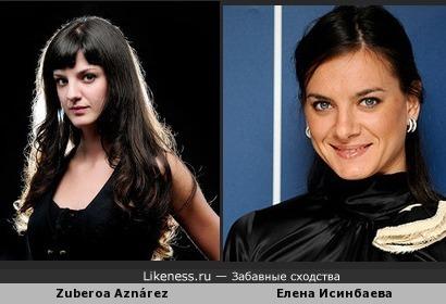 Zuberoa Aznárez и Елена Исинбаева