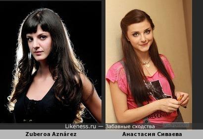 Zuberoa Aznárez и Анастасия Сиваева