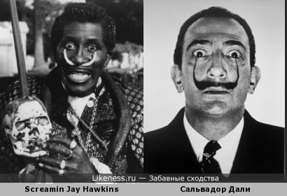 Screamin Jay Hawkins и Сальвадор Дали
