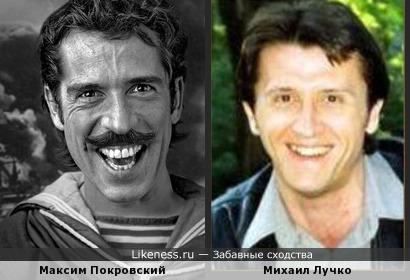 Максим Покровский и Михаил Лучко