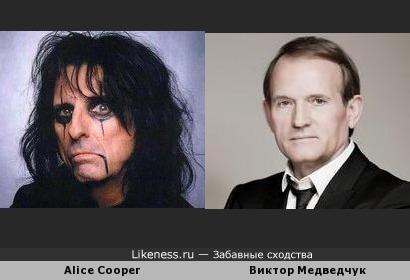 Alice Cooper и Виктор Медведчук