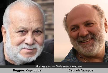 Бедрос Киркоров и Сергей Газаров