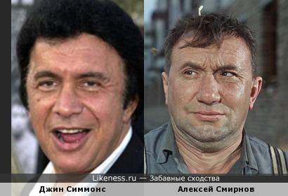 Джин Симмонс и Алексей Смирнов