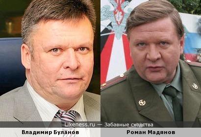 Владимир Буланов и Роман Мадянов