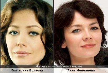 Екатерина Волкова и Анна Молчанова