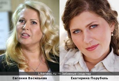 Евгения Васильева и Екатерина Порубель
