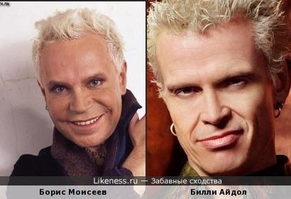 Борис Моисеев и Билли Айдол