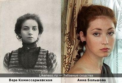 Вера Комиссаржевская и Анна Большова