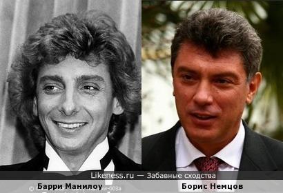 Барри Манилоу и Борис Немцов