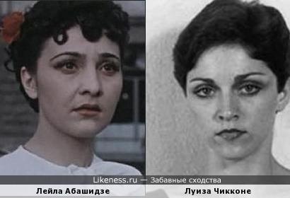 Лейла Абашидзе и Луиза Чикконе