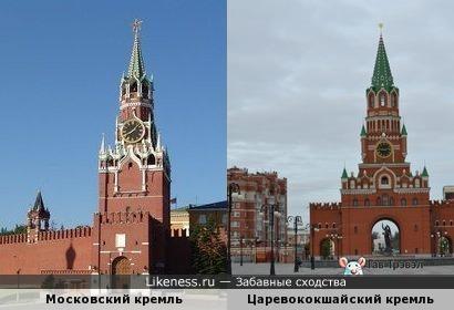 Московский кремль и Царевококшайский кремль