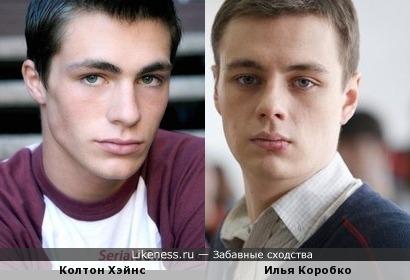 """Колтон Хэйнс(""""Волчонок"""") и Илья Коробко(""""Молодежка"""")"""