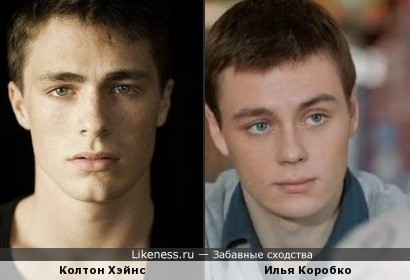 """Колтон Хэйнс(""""Волчонок"""") и Илья Коробко(""""Молодежка"""") (2)"""