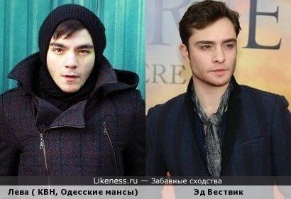 Парень из Одесских мансов похож на Вествика