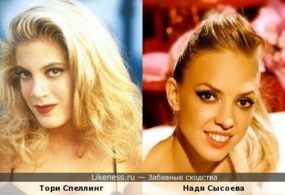 Тори Спеллинг VS Наденька