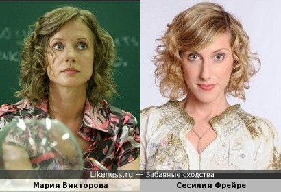Актриса русской ФиХ удивительно похожа на испанскую коллегу