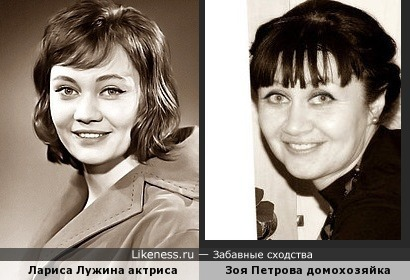 ассоциации ))