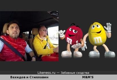 Вахидов и Стиллавин похожи на M&M'S
