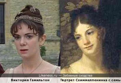 Виктория Гамильтон на портрете 19-го века