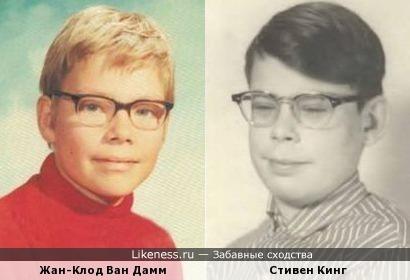 Жан-Клод Ван Дамм и Стивен Кинг в детстве :)