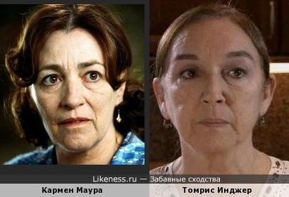 Испанка и турчанка на одно лицо :)