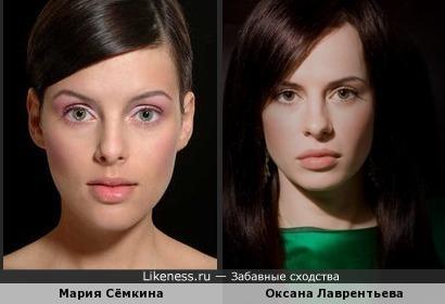 Мария Сёмкина похожа на Оксану Лаврентьеву