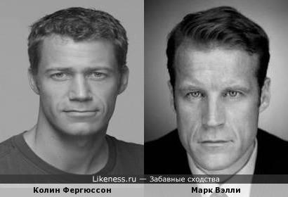 Колин Фергюссон похож на Марка Вэлли