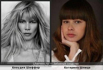 Катерина Шпица похожа на Клаудию Шиффер в молодости