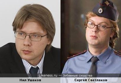Нил Ушаков похож на оперативницу Дронову