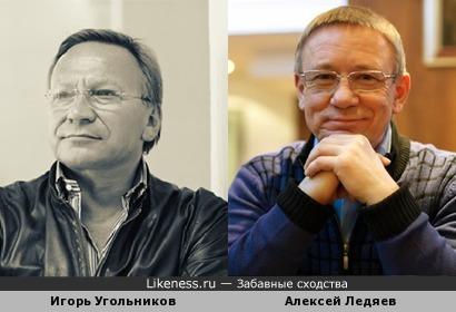 Игорь Угольников похож на Алексея Ледяева