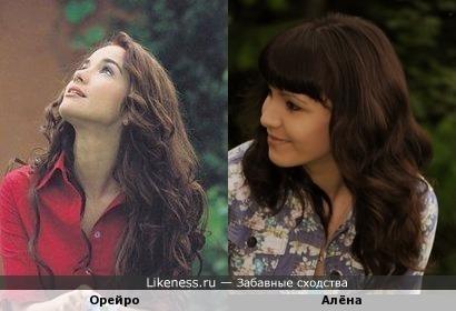 Алёна похожа на Орейро
