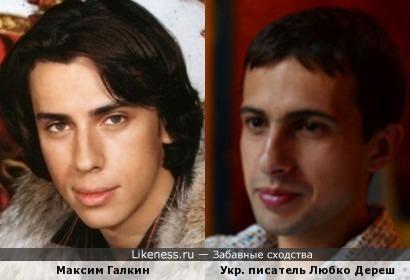 Максим Галкин и Любко Дереш