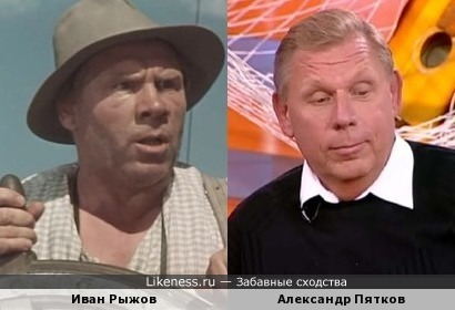 Иван Рыжов и Александр Пятков