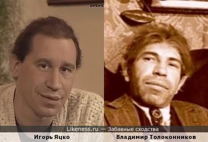 Игорь Яцко и Владимир Толоконников похожи?!?