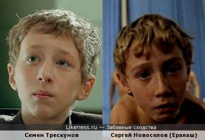 Невероятная схожесть - Семен Трескунов и Сергей Новоселов