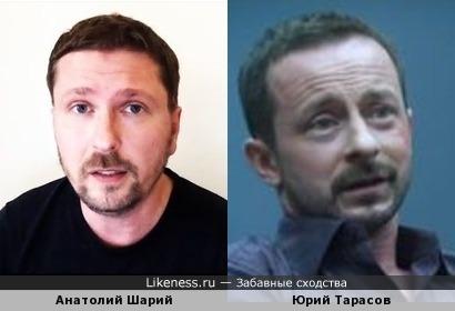 Анатолий Шарий (политический журналист) и Юрий Тарасов (актер)