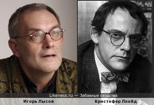 Игорь Лысов похож на Кристофера Ллойда