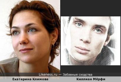 Екатерина Климова напомнила Киллиана Мёрфи