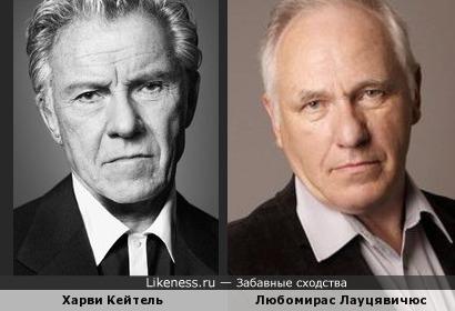 Харви Кейтель на этом снимке получился похожим на Любомираса Лауцявичюса