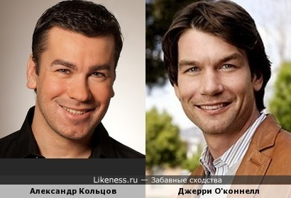 Александр Кольцов и Джерри О'коннелл