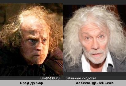 Брэд Дуриф напоминает Александра Ленькова