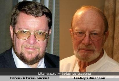 Евгений Сатановский и Альберт Филозов