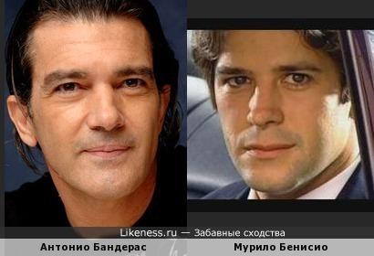 Мурило Бенисио похож на Антонио Бандераса