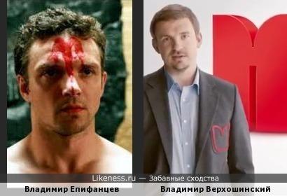 Две версии рекламы Банка Москвы
