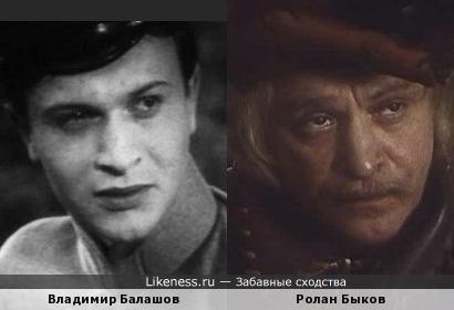 Владимир Балашов и Ролан Быков